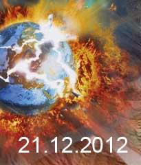 Конец света 21 12 2012