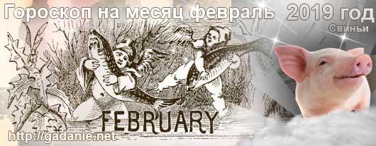 В феврале скорпиону может захотеться сбежать из дома!