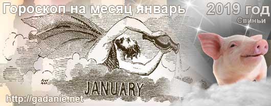 Кроме того, в январе они и вовсе захотят полностью избавиться от любых обязательств.